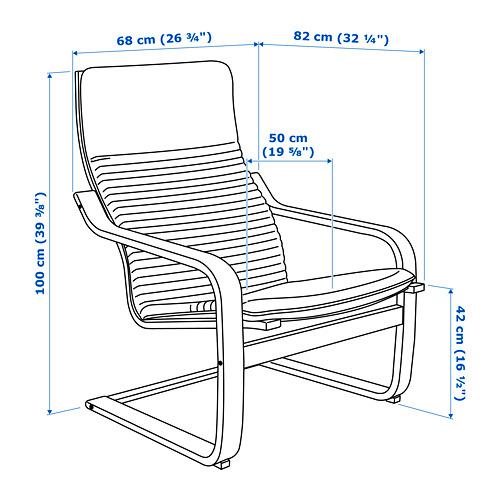 POÄNG кресло
