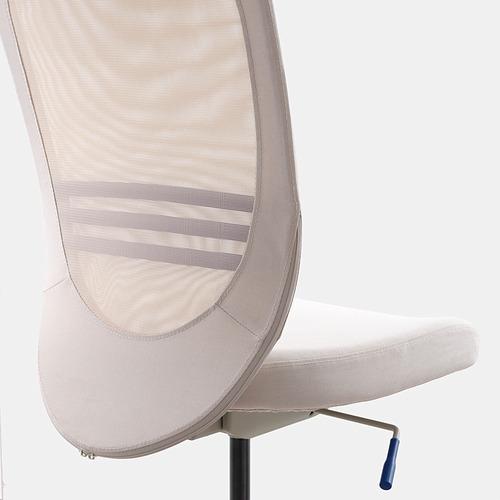 FLINTAN biroja krēsls