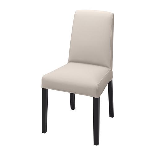 BERGMUND, krēsls 52x59x96 cm melnā krāsā/Hallarp smilškrāsā