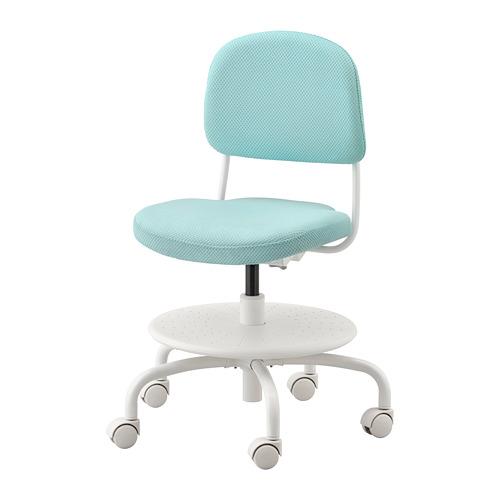 VIMUND vaikiška kėdė