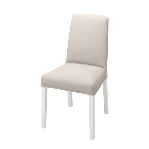 BERGMUND, krēsls 52x59x96 cm baltā krāsā/Hallarp smilškrāsā