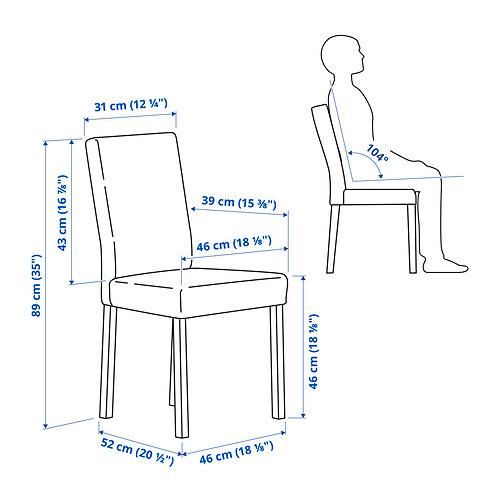 KÄTTIL стул