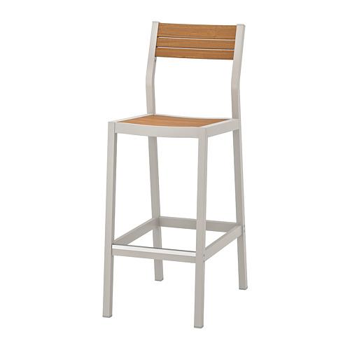 SJÄLLAND барный стул, садовый