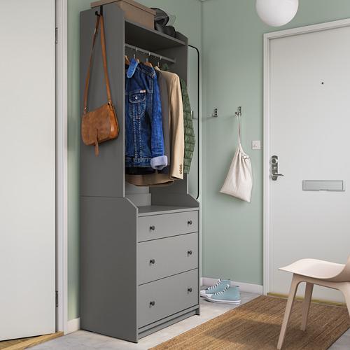 HAUGA открытый гардероб с 3 ящиками