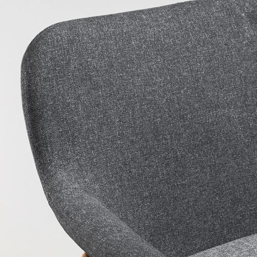 VEDBO кресло
