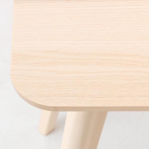 LISABO журнальный стол