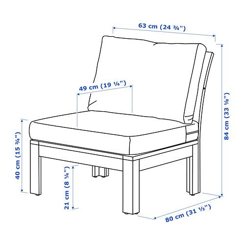 ÄPPLARÖ садовое легкое кресло
