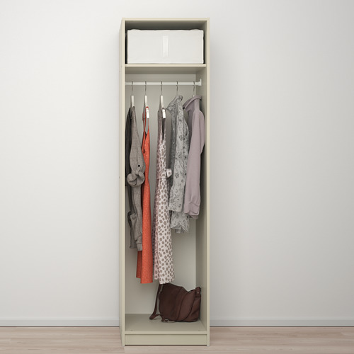 GURSKEN гардероб