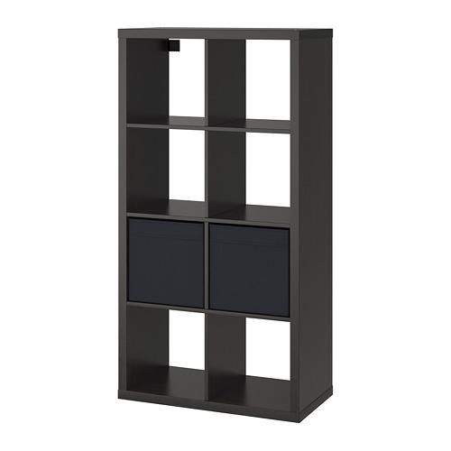 KALLAX shelving unit with 2 inserts