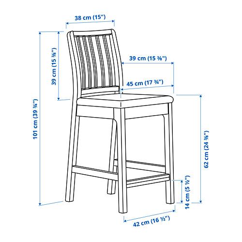 EKEDALEN baro kėdė su atkalte