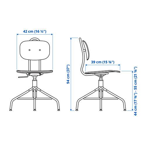 KULLABERG рабочий стул