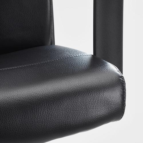 MILLBERGET рабочий стул