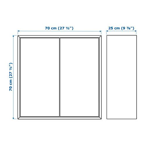 EKET dvidurė spintelė su 2 lentynomis