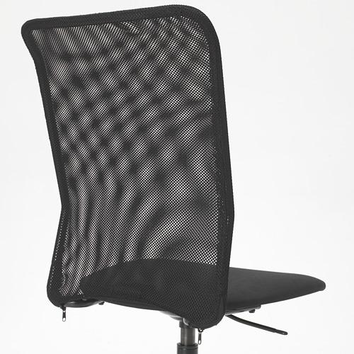 TOBERGET sukamoji kėdė