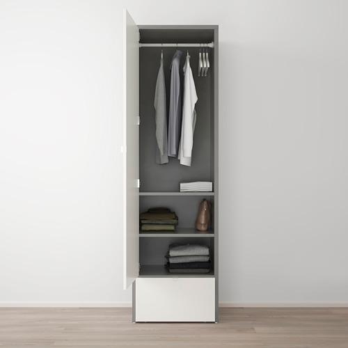 VISTHUS wardrobe