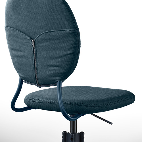 BJÖRKBERGET swivel chair