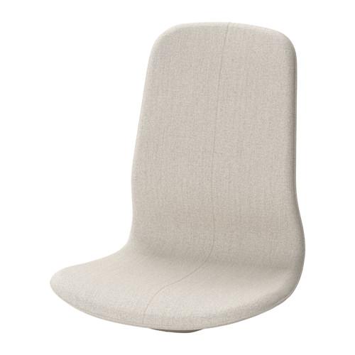 LÅNGFJÄLL seat shell with high back
