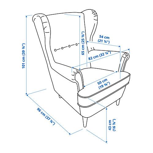 STRANDMON кресло с подголовником