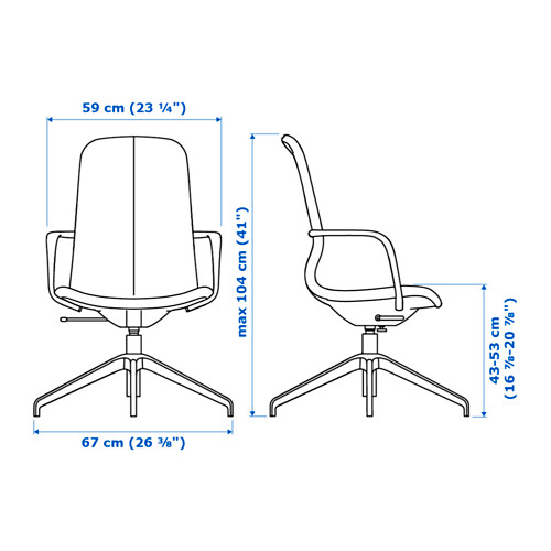 LÅNGFJÄLL рабочий стул с подлокотниками