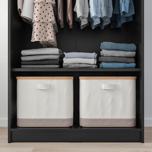 RAKKESTAD wardrobe with 2 doors