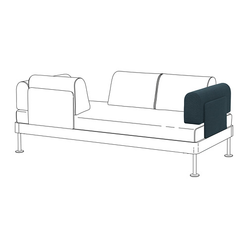 DELAKTIG cover for armrest/cushion