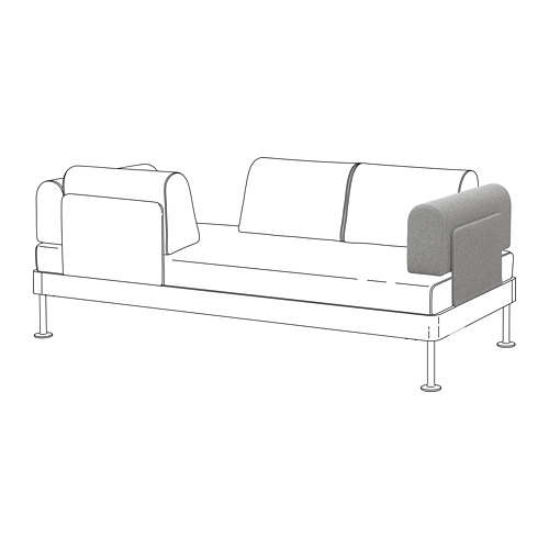 DELAKTIG armrest with cushion