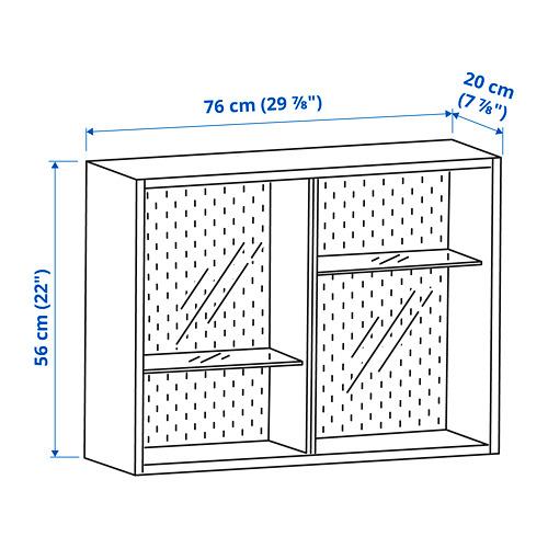UPPSPEL шкаф-витрина